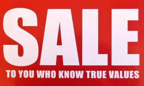 かほりのおめぐ実はアマゾンや楽天で激安で売っているの?