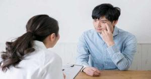 めなりは加齢黄斑変性症に効果ある?